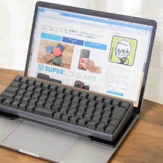 MacBook ProでもHHKBを使える!バード電子のキーボードブリッジが便利だぞ!