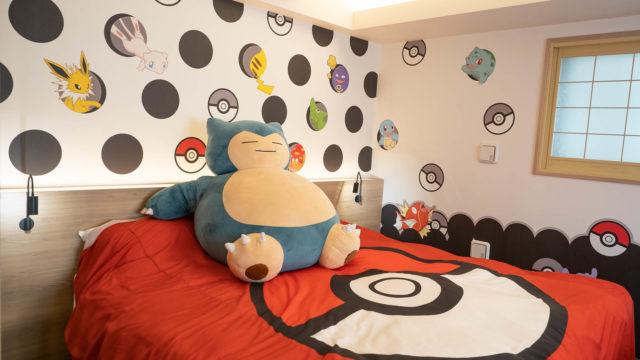 まさにポケモンホテル!巨大カビゴンがお出迎えしてくれるMIMARUのポケモンルームが最高すぎたぞ!