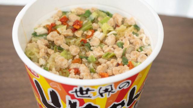 あの「世界の山ちゃん」監修!幻の手羽先風味のカップ麺が新発売だぞ!