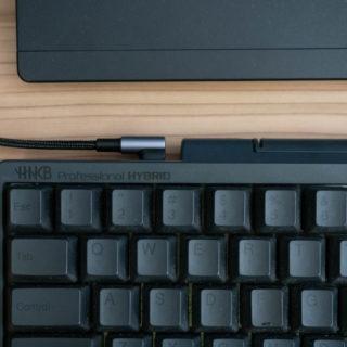 HHKBをUSB-Cの有線接続するなら!L字のケーブルが小スペースで助かるぞ!