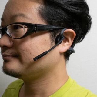 「AfterShokz OpenComm」はテレワークに最適ヘッドセット!ブームマイク搭載の骨伝導ヘッドホンがオススメだぞ!