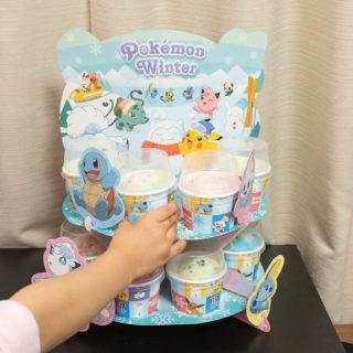 ポケモンのアイス、ウインタータワー!クリスマスだけでなくお正月にも良いぞ!
