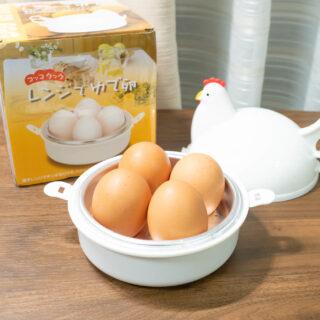 誰でも失敗しないゆで卵が5~7分でできる!「レンジでゆで卵」がめっちゃ便利だぞ!