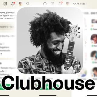 今話題の音声SNS「Clubhouse」ってなに?という解説と、実際の始め方について紹介するぞ!