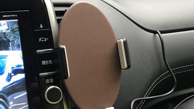 ワイヤレス充電qi対応の車載スマホホルダーが電動固定機能付きでめちゃ便利だぞ!