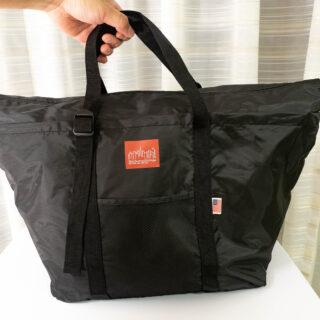 【雑誌の付録】マンハッタンポーテージのBIGサイズ保冷バッグが良いぞ!