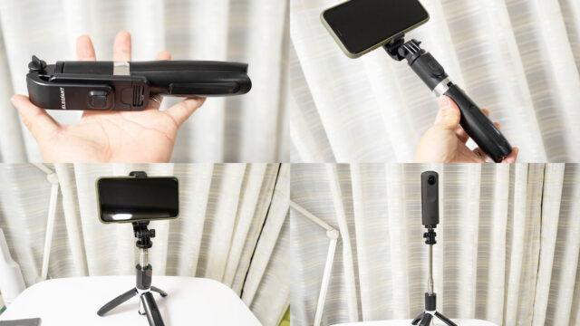 スマホにもコンデジにも使える三脚付き1mの自撮り棒!Bluetoothリモコンまでついてメチャ良いぞ!