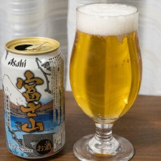 イオングループ限定!プレミアムエール「アサヒ富士山」がコクと苦味が強く美味しいぞ!