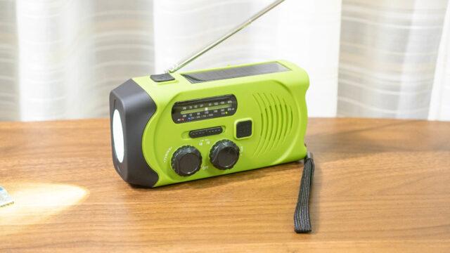 災害時の備えに!手回しラジオ兼モバイルバッテリーがあればスマホも充電できるぞ!