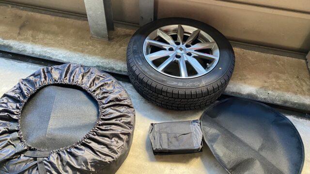 スタッドレスタイヤの保管に!タイヤカバーがあると便利で安心だぞ!