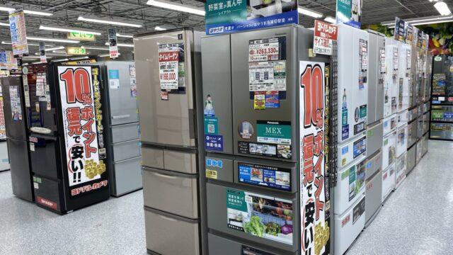 2021年春!冷蔵庫が壊れたので買替え検討!各メーカーの特徴を比較して決めたのはPanasonicだぞ!