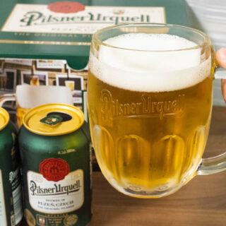 【限定!】ピルスナーウルケルのグラス(ジョッキ)付きセット!父の日のプレゼントに最適だぞ!