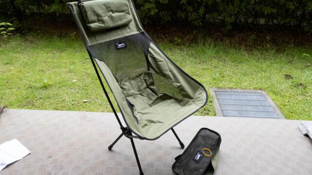 3000円台で買えるコンパクトなアウトドアチェア!ハイバックなら使い勝手も良く、車移動のキャンプやアウトドアに最適だぞ!