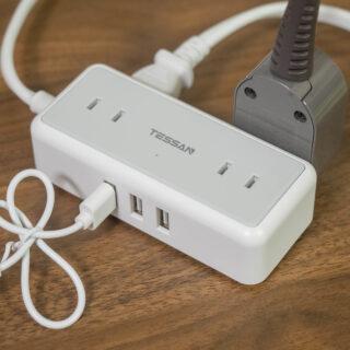 USB付き電源タップ(延長ケーブル)がシンプルに使えて便利だぞ!