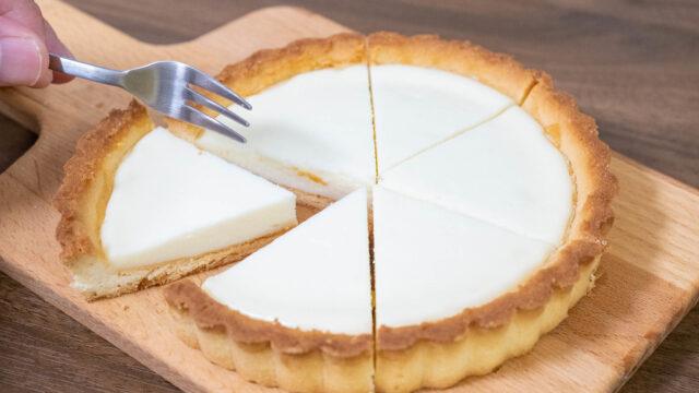セブンプレミアム「シェアして食べるフロマージュタルト」が美味しいぞ!