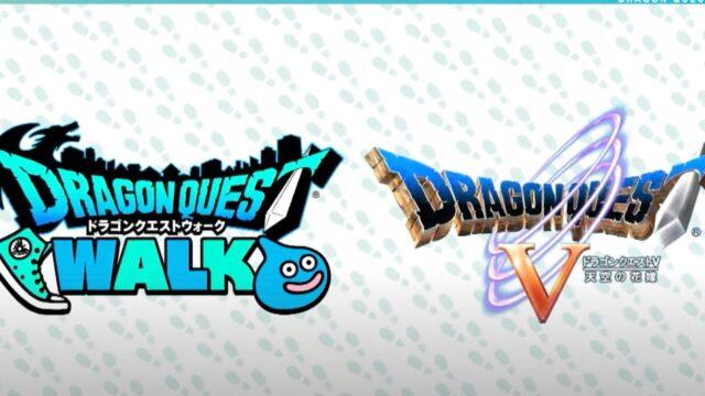 ドラクエウォーク2周年記念イベントの内容が発表!ドラクエ5コラボやモンスターがなかまになるなど新システムも導入だぞ!