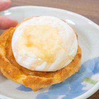 ローソンの新スイーツ「ホットケーキシュー」がサクッとふんわり美味しいぞ!