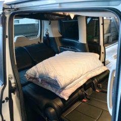 災害時の避難先の1つとして日産セレナで車中泊!布団持ち込めば快適か試してみたぞ!